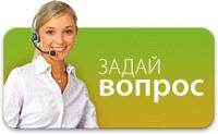 помогу с кредитом напрямую через банк саратов как можно взять кредит без визита в банк
