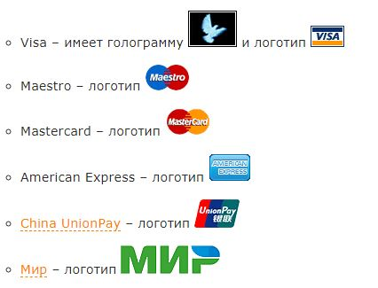 Gde Nomer Karty Sberbanka Kreditorpro 2020