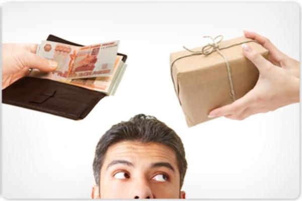 Онлайн кредит покупка