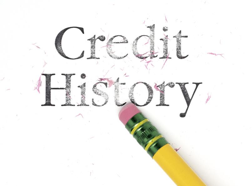очистка кредитной истории цена