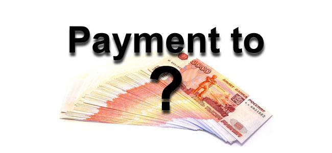 Кредитные карты с плохой кредитной историей онлайн заявка без отказа