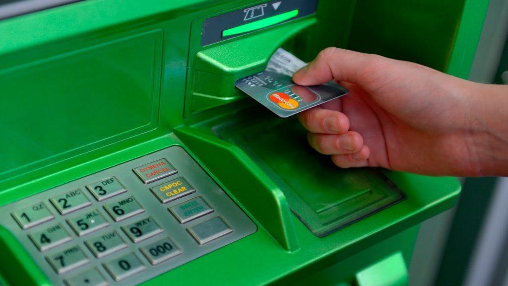 кредит сразу на карту сбербанка без посещения банка и офиса хоум кредит спб телефон горячей