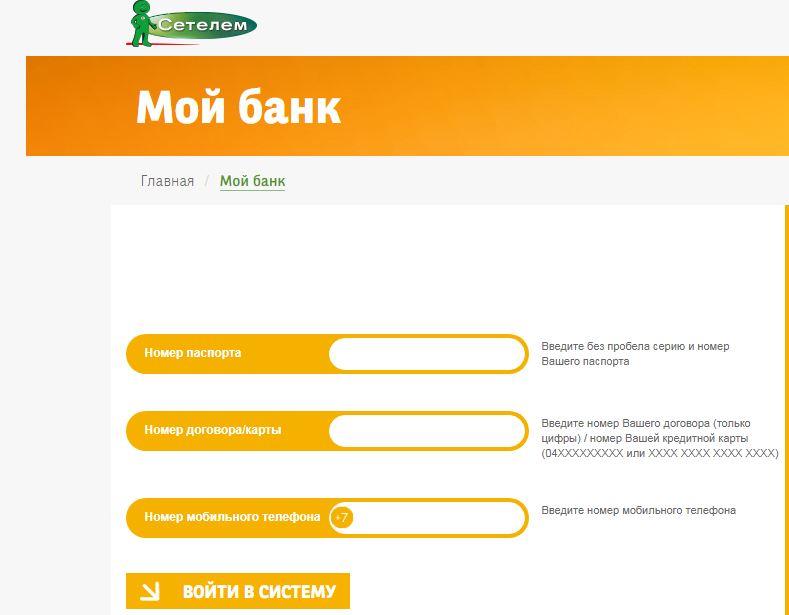сбербанк кредит 100 тыс руб