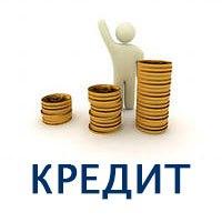 кредитный калькулятор росбанка рассчитать кредит для пенсионерам