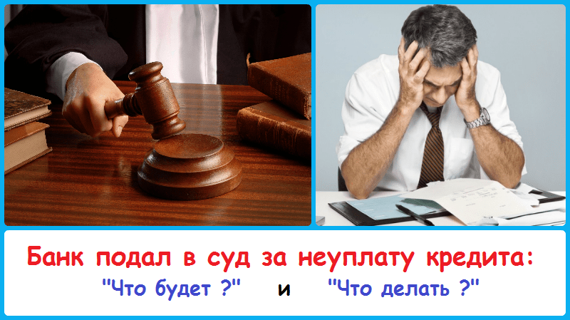 русфинанс банк заказать кредитную карту онлайн