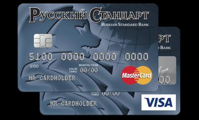 русский стандарт банк кредит наличными отзывы