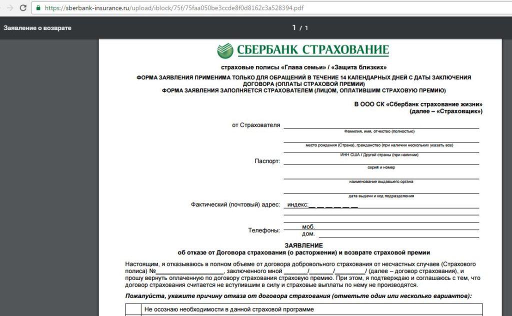 Новые кредиты онлайн на карту украина vam-groshi.com.ua