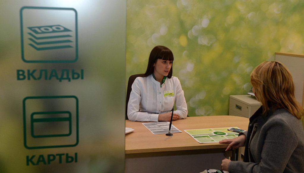 Кредитная карта сбербанка без официального трудоустройства