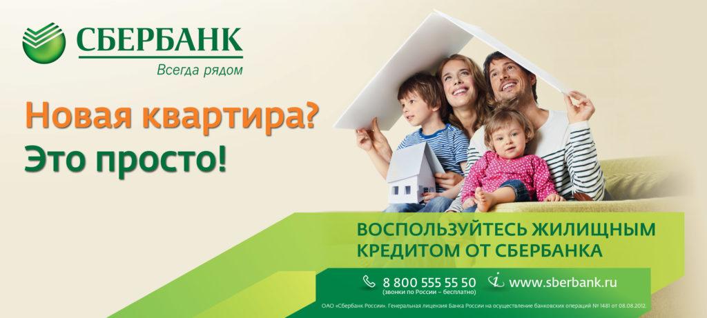 Губернаторская выплата при рождении ребенка в 2019 в новосибирске