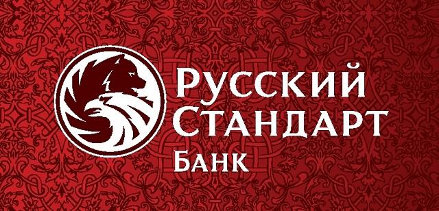 русский стандарт выдает кредиты реальная помощь кредит плохая история