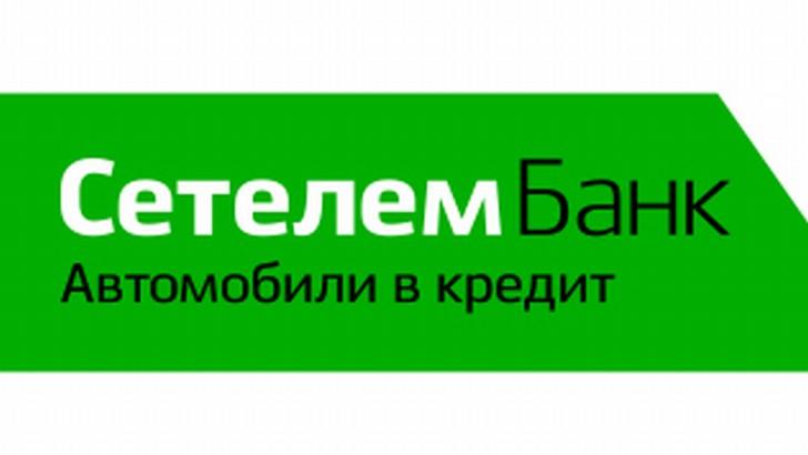 какой банк дает ипотеку с испорченной кредитной историей