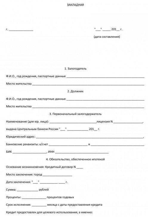 Справка по форме банка транскапиталбанк doc