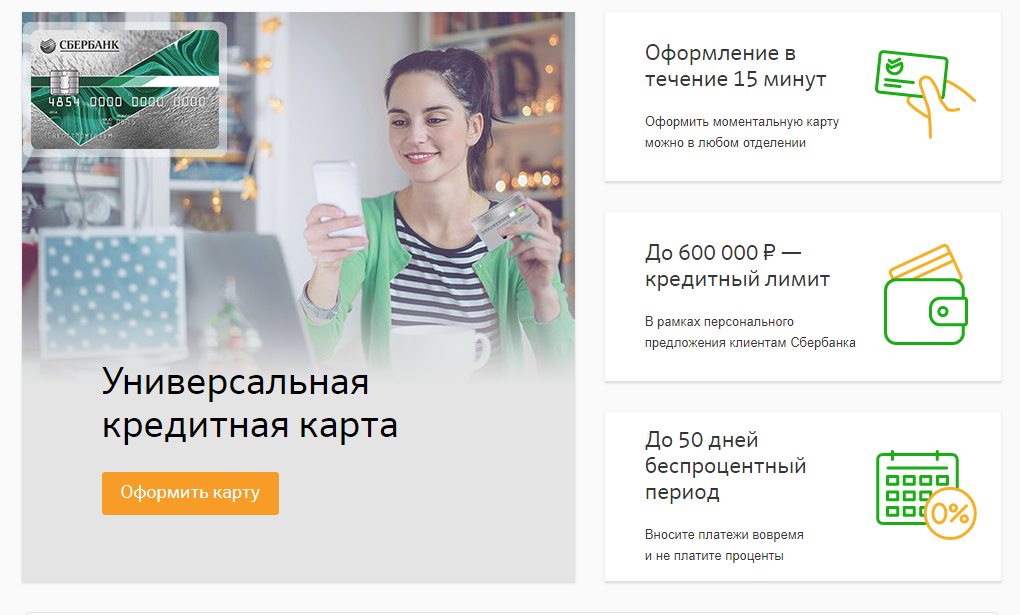 кредит на покупку квартиры в беларусбанке калькулятор