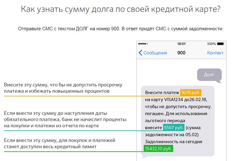 заявка на кредитную карту сбербанка онлайн ответ сразузаявка на кредит тинькофф банк наличными