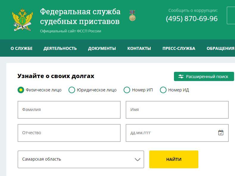 Узнать о кредите онлайн как инвестировать доу джонс