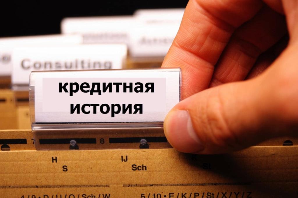 кредит 18000 рублей