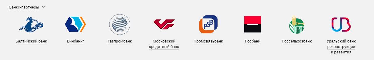 Альфа банк комиссия за снятие наличных с карты другого банка
