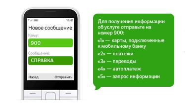 как взять в долг теле 2 на телефон займ учредителя ккм