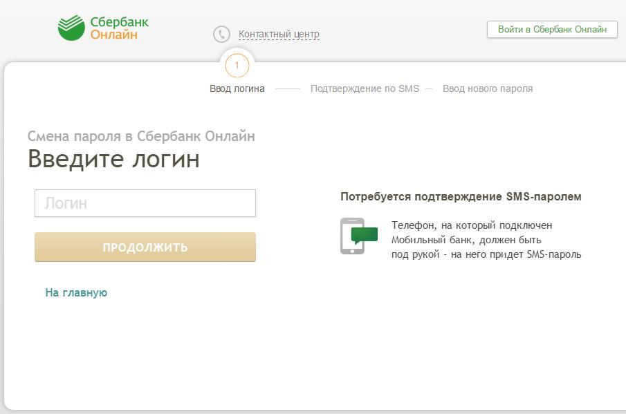 формы государственного кредита в российской федерации