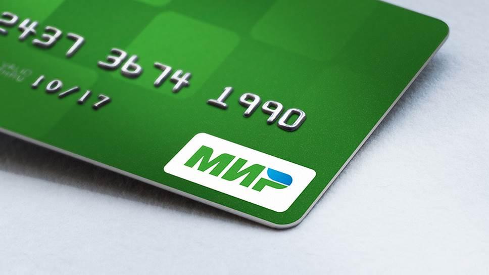 сбербанк кредиты малому бизнесу без залога