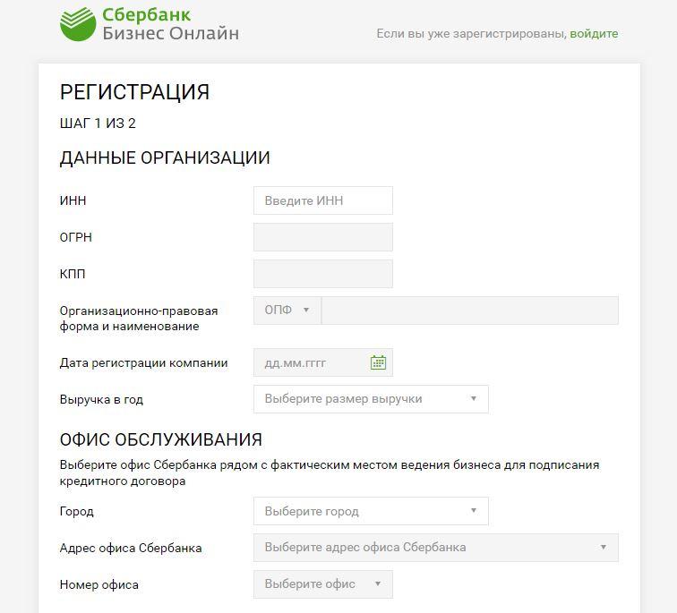 Сбербанк россии официальный сайт юридический адрес