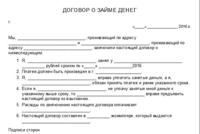 Кредит без пенсионных отчислений в казахстане усть каменогорск