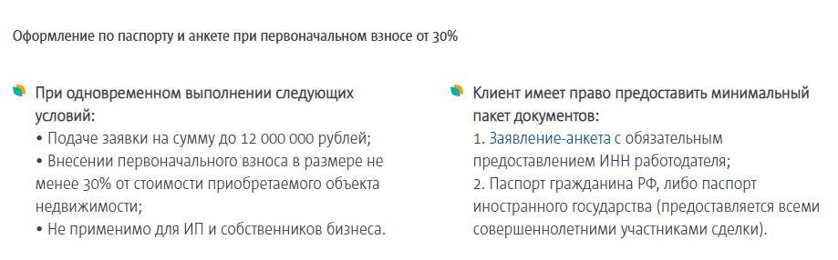 транскапиталбанк отзывы клиентов по кредитам взять в долг 250 рублей