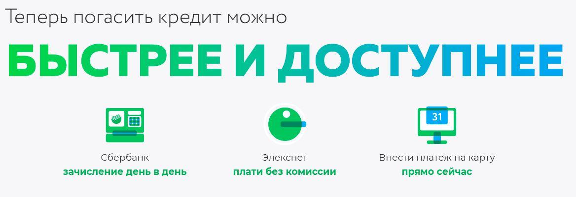 россельхозбанк онлайн заявка на ипотеку без первоначального взноса