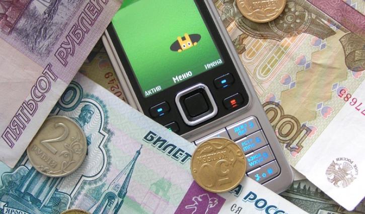 Изображение - Банки смогут узнавать о смене телефонных номеров клиентов без их согласия 52986b