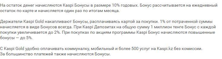 альфа банк кредитная карта займ без процентов