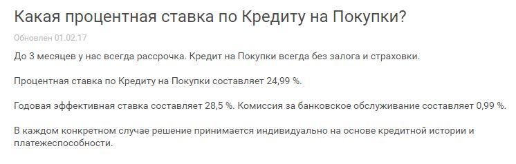 Каспий банк кредиты без залога сбербанк кредиты малый бизнес онлайн