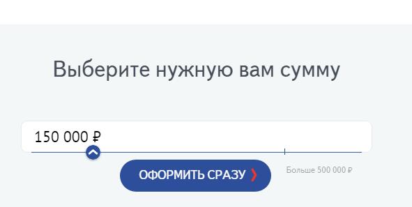 Банк восточный саратов онлайн кредит