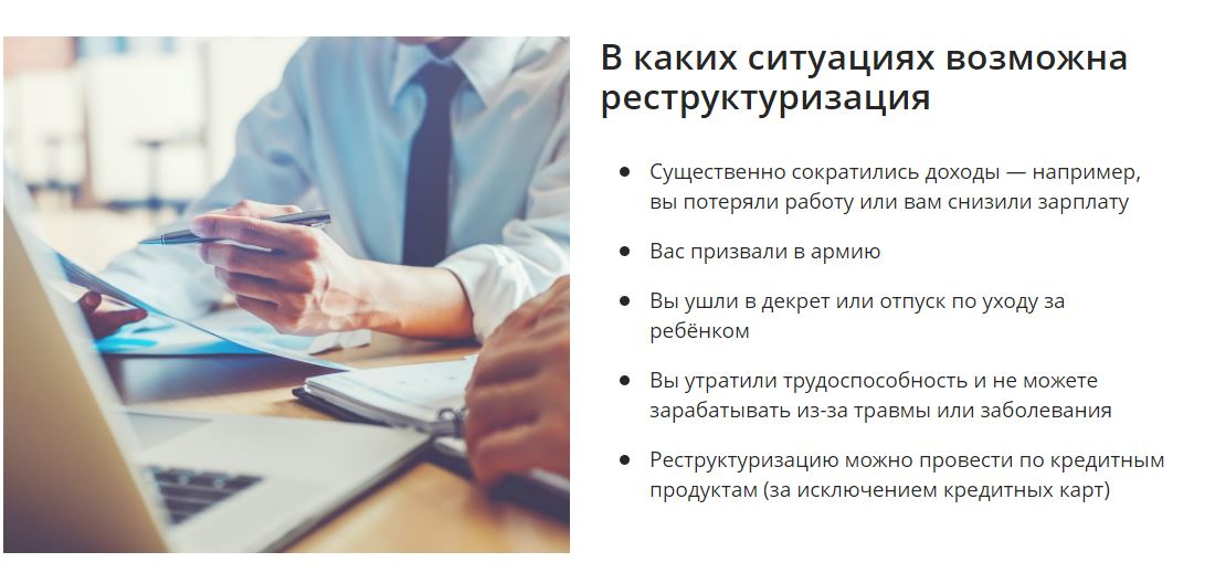 Выплаты по займам полученным относятся к деятельности