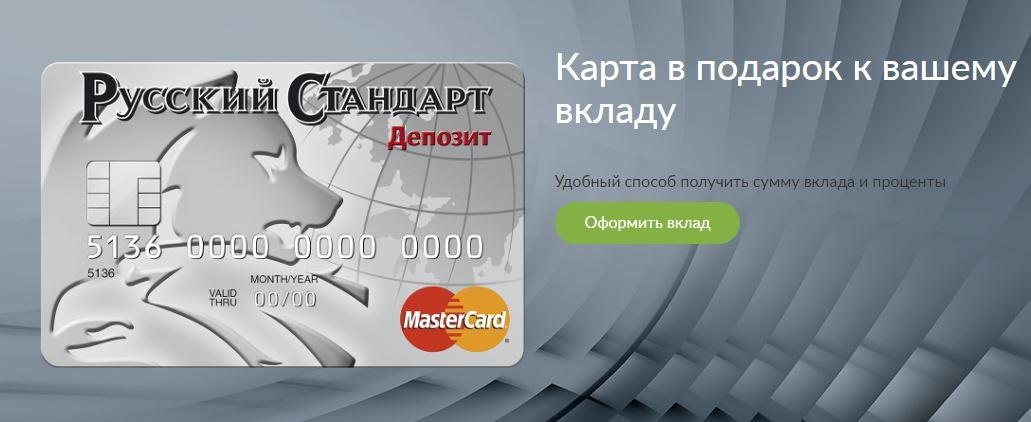 Открыть кредитную карту онлайн украина