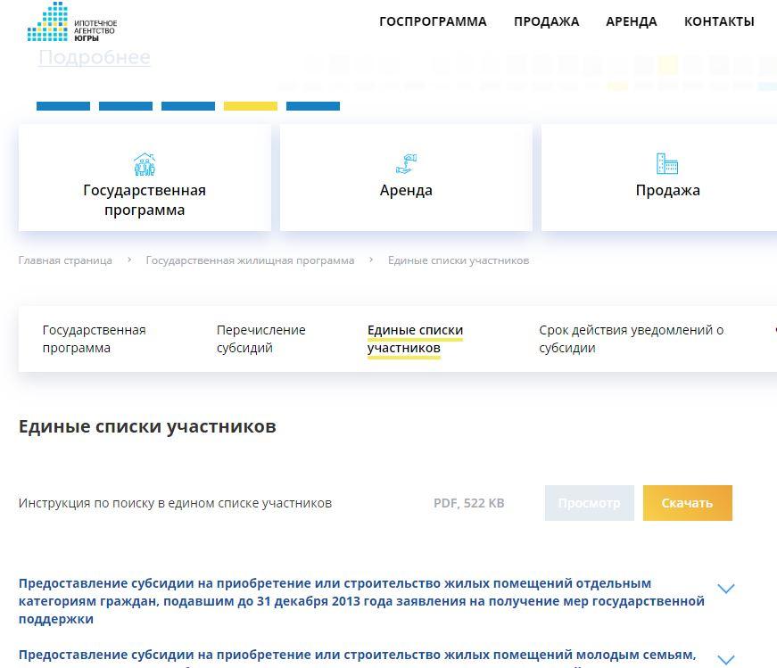 Втб 24 банк официальный сайт вклады 2020 на сегодня для пенсионеров