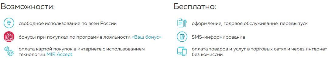 Я житель крыма могу я взять кредит бинбанк узнать решение по кредиту онлайн
