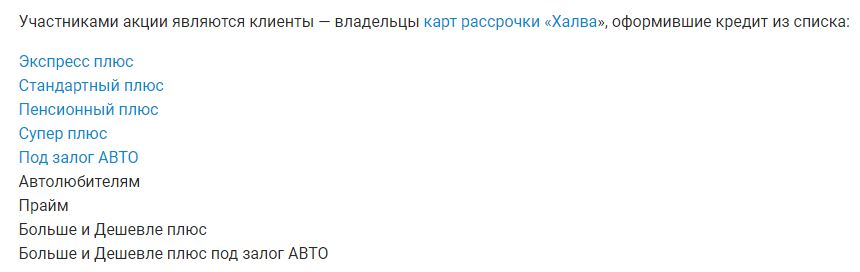 карта яндекс тинькофф дебетовая