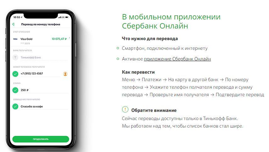 кредит европа банк онлайн оплата