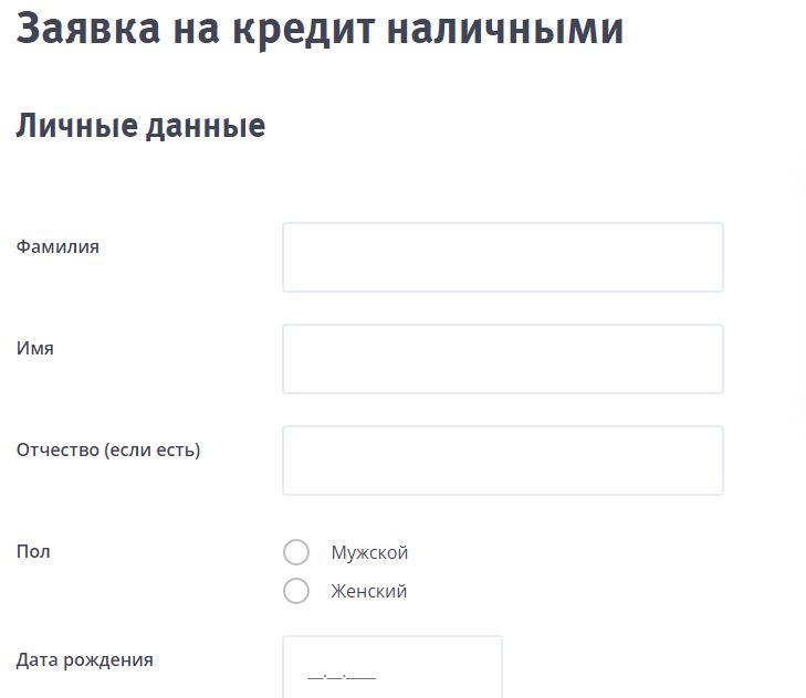 кредит наличными калькулятор 2020 для зарплатных клиентов где взять 100000 рублей срочно с плохой кредитной историей на карту срочно