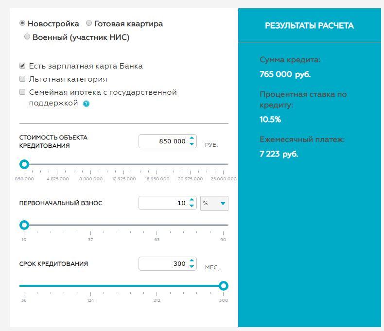 займу 1000000 рублей