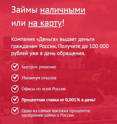 займ деньга отзывы capital one bank credit card apply