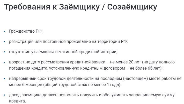 Почта-банк онлайн личный кабинет зарегистрировать