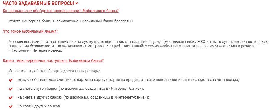 банк хоум кредит москва адреса отделений