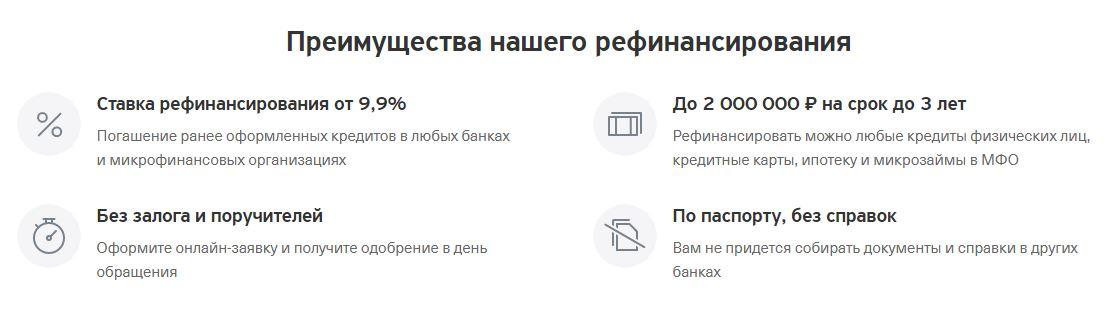 бритченко леонид анатольевич занимаемая должность в газэнергострой