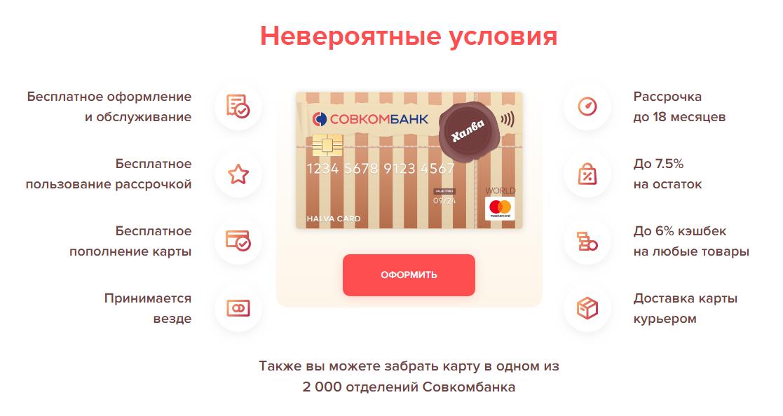 Займы онлайн на карту список организаций vsemikrozaymy.ru