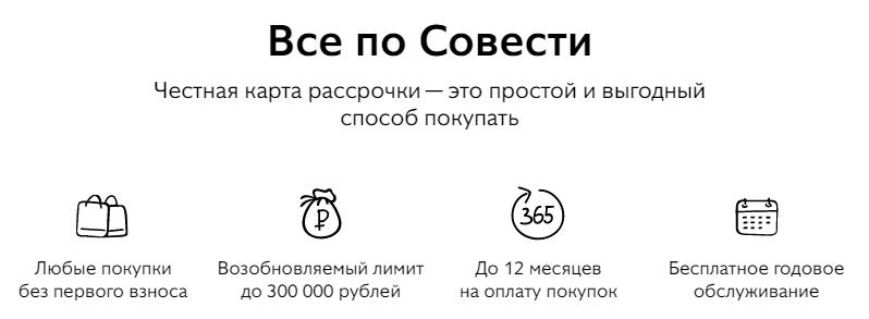 киви банк отзывы сотрудников о работе совесть