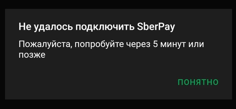 Россиян оставят без льготной ипотеки. Что будет с ценами на жилье?: Квартира: Дом: